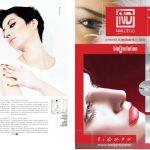 paolo-pinna-make-up-artist--malika-ayane_7173537887_o